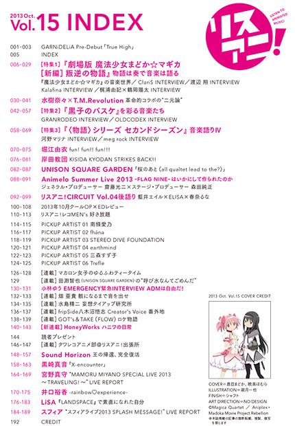 2013/10/mg-015-c010.jpg