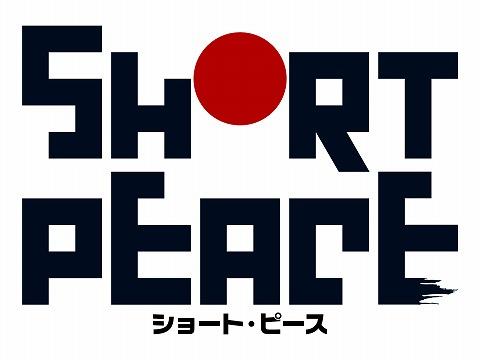 米国アカデミー賞短編アニメーシ...