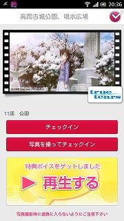 news-1402031515-c007