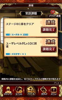 news-1402251400-c003