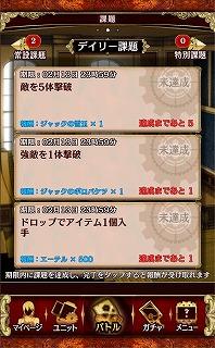 news-1402251400-c004