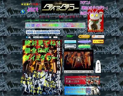 news-1403141800-c002