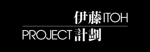 pro_ito_logo