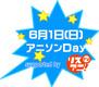news-1403282345-c006