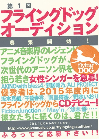 news-1404011300-c001