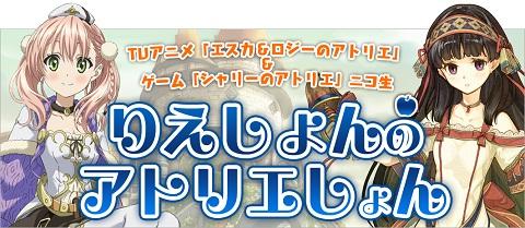 news-1404032230-c001