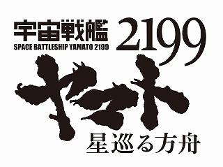 news-1404232030-c004