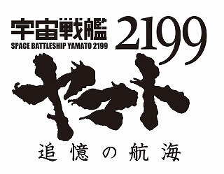 news-1404232030-c005