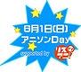 news-1404272000-c004