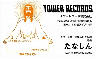 news-1404291800-c006
