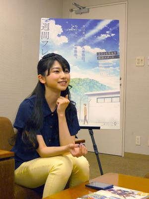 【速報】新人声優・雨宮天ちゃん(20) オリコンデイリー8位キタ━━━(゚∀゚)━━━!! 売れすぎいいいw