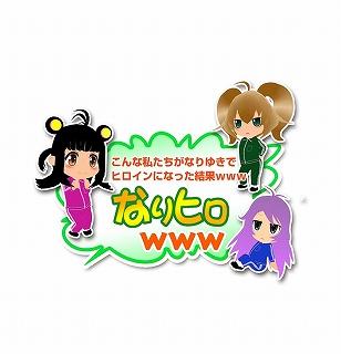 news-1405021800-c003