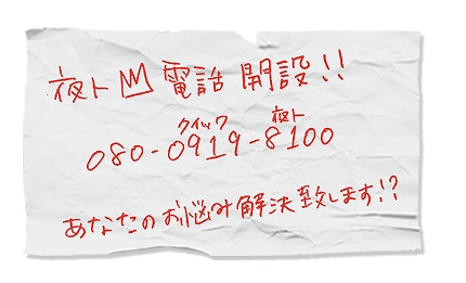 news-1405021830-c001
