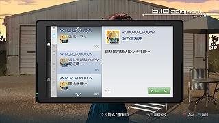 news-1405071830-c005