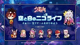 news-1405201700-c004