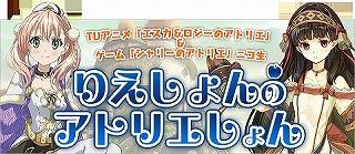 news-1405271900-c002
