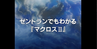 news-1406071430-c002