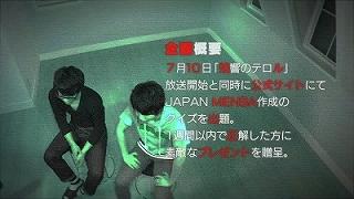 news-1406201100-c003