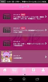 news-1406291000-c004