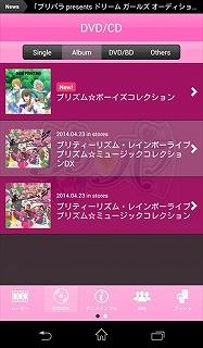 news-1406291000-c005
