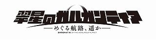news-1407112100-c002