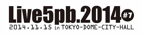 news-1407260000-c001