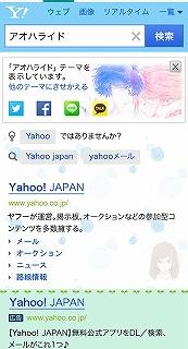 news-1408061910-c002