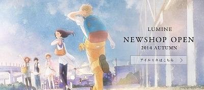 news-1408181240-c004