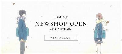 news-1408181240-c007