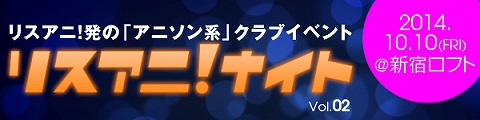 news-1409031200-c001