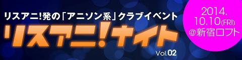 news-1409122000-c001