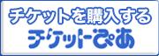 news-1409122000-c004