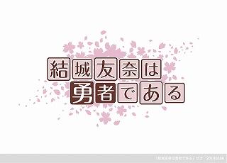 news-1409192030-c002