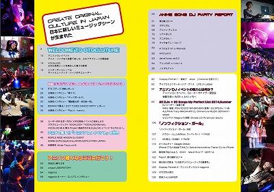 news-1410081600-c005