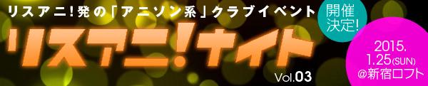news-141211210000-c001