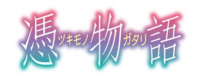 news-141220223000-c006