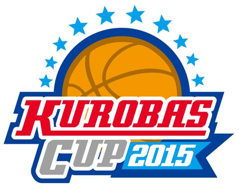 kurobascup2015_logo