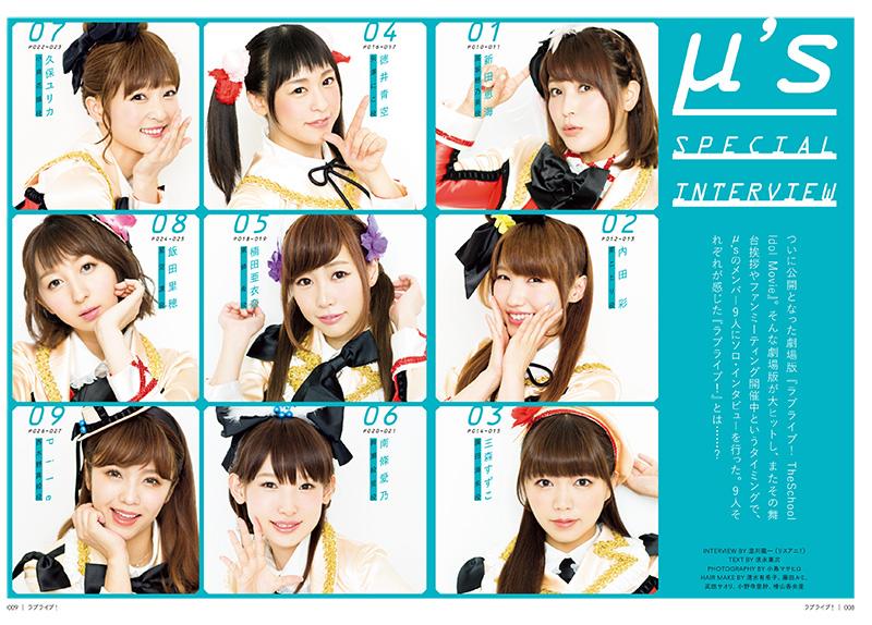 リスアニ!Vol.22 – リスアニ!W...