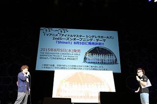 news-1506290030-c009