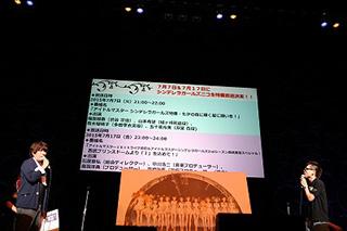 news-1506290030-c012