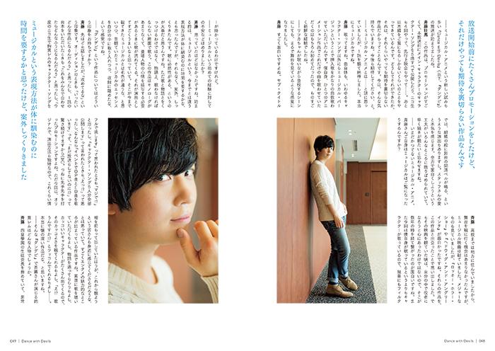 mg-vol22_2-c006