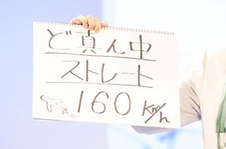 news-1509092100-c011