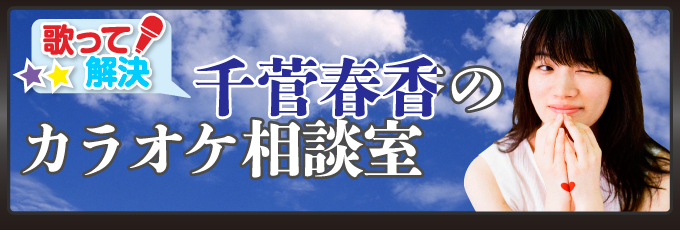 chisugaharuka_680-230