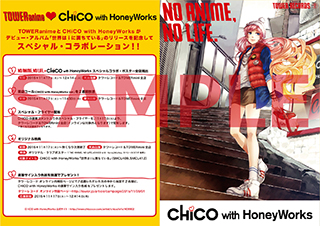 news-1511122000-c002