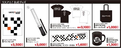 news-1601071000-c001