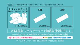 news-1605311900-c002
