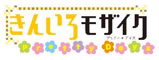 news-1606192000-c004