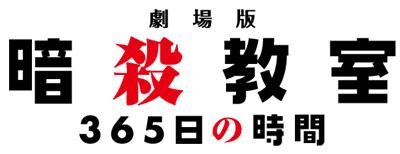 news-1607042000-c001