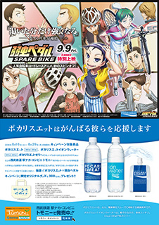 news-1608052200-c003