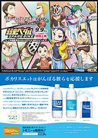 news-1608052200-c005